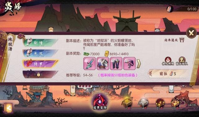 侍魂胧月传说第5张预览图