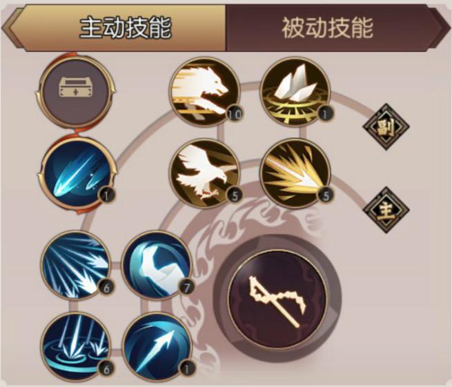 侍魂胧月传说第11张预览图