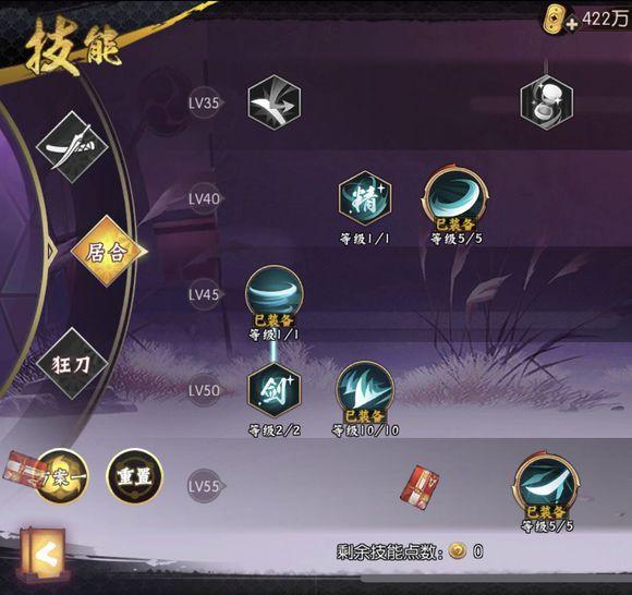 侍魂胧月传说第12张预览图