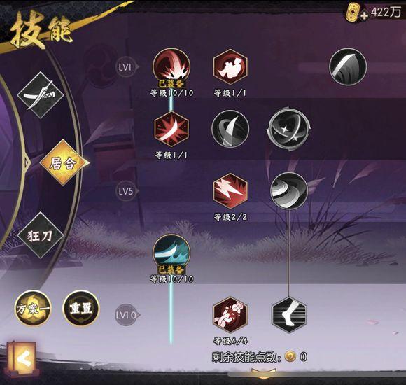 侍魂胧月传说第14张预览图