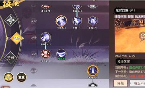 侍魂胧月传说第23张预览图
