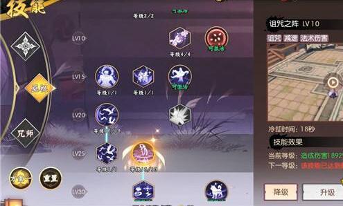 侍魂胧月传说第24张预览图