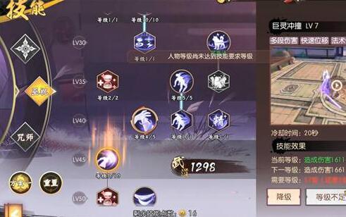 侍魂胧月传说第22张预览图