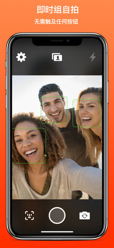 Smiley app 1.4.1 iPhone版
