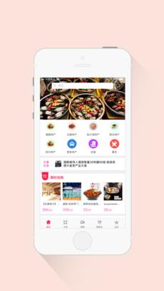 吃兜兜iOS 1.0 iPhone版
