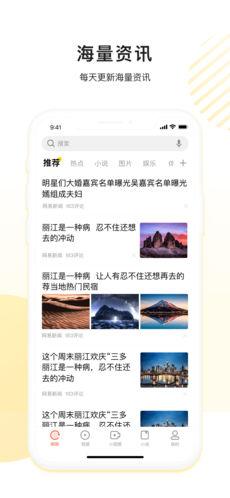 看多多iOS 1.0.0 iPhone版