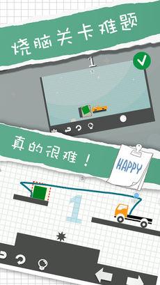 卡车解密软件第2张预览图