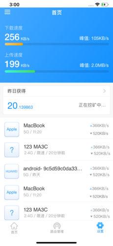 Lecoo掘金宝ios 1.0.1 iPhone版