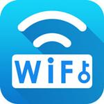 WiFi萬能密碼app 1.7.1 iPhone版