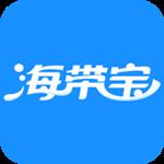 海带宝app 3.1.8 安卓版