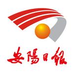 安阳日报 v1.0 iPhone版