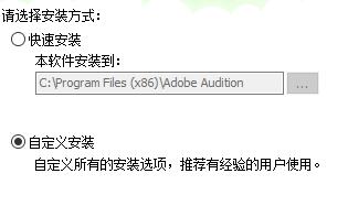 Adobe Audition_專業音頻編輯軟件 3.0 漢化綠色特別版