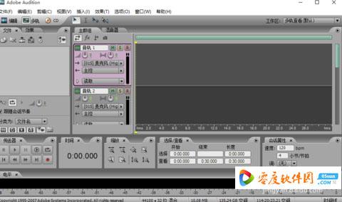 Adobe Audition_专业音频编辑软件 3.0 汉化绿色特别版