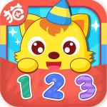 貓小帥學數字 1.0.0 安卓版