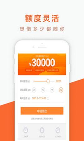 備備閑錢app