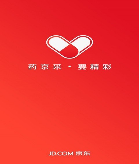 药京采 3.1.5 官方版