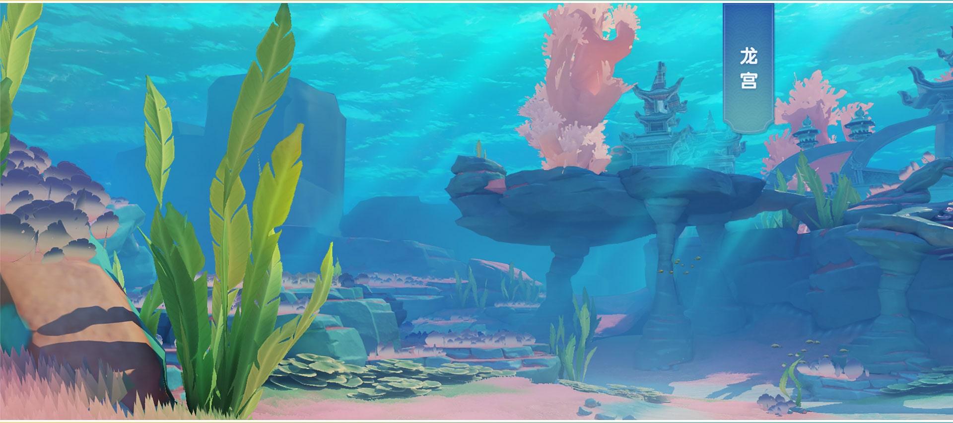 梦幻西游3d测试版第1张预览图