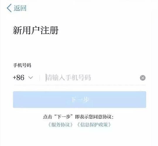 学习强国app下载第3张预览图