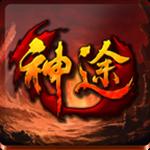 龍馬神途 6.20190119 安卓版