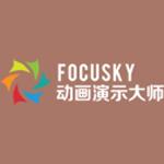Focusky软件下载 3.7.12 绿色免安装版