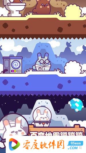 兔几蹦下载