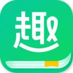 趣追书app下载