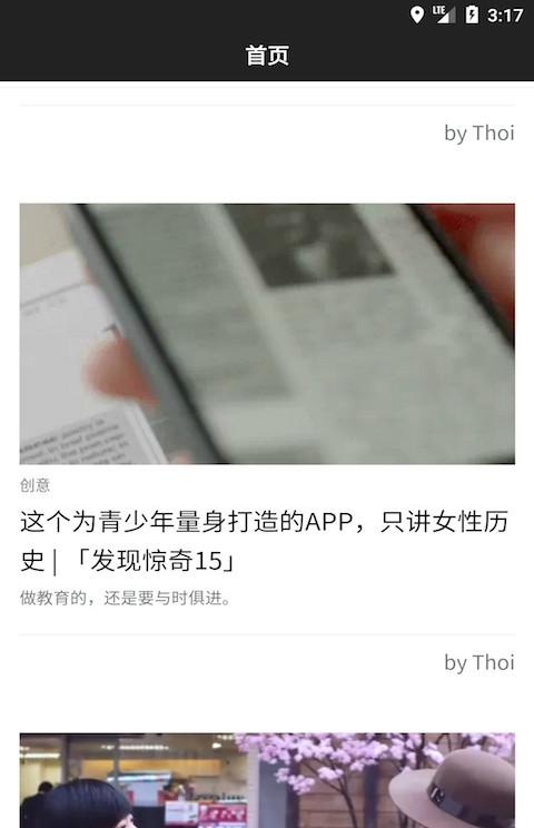 小白创意app