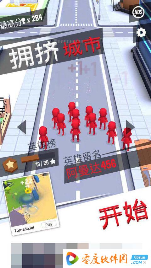 Crowd City 1.0.6 安卓版