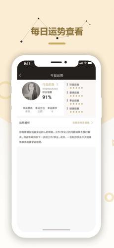 指引社app