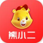 熊小二app下载