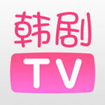 韩剧TV 4.3.3 iPhone版