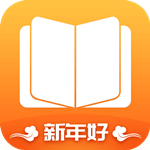小书亭阅读软件
