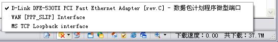 GreenBrowser 6.1.0117 官方綠色迷你版