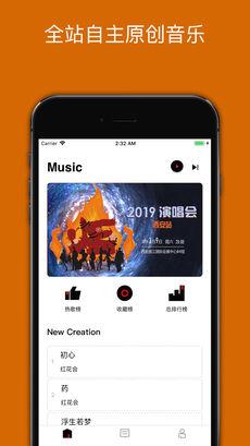 炬猩app预览图