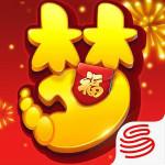 夢幻西游3d版下載 1.0 電腦版