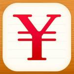 随手记app 11.4.9 iPhone版