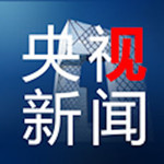 央视新闻客户端app v7.2.9 安卓版