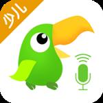 少儿趣配音app 3.9.0 ipad版