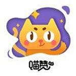 喵赞 1.1.0 安卓版