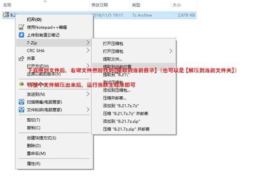 lolskin官方下载 9.9 最新版
