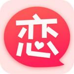 恋爱蜜语app 3.5.3 iPhone版