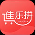 佳乐拼app下载