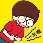 荒岛大胃王ios版