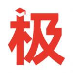 极志愿 2.1.2 官方版