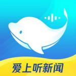 腾讯海豚智音 3.6.35 官方版