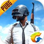 PUBG Mobile 12.0.11021 官方版 1.0