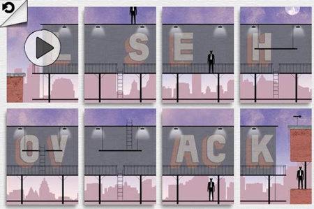 致命框架1下载第11张预览图