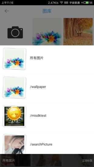 搜狗識圖手機版 2.3.6 安卓版