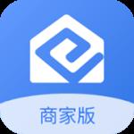 e家店员app 4.9.1 安卓版