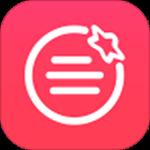 番茄备忘录app 1.1.3 最新版